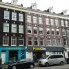 Van Woustraat Amsterdam
